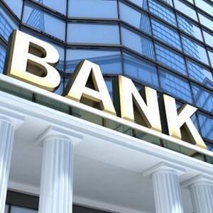 Банки Кяхты