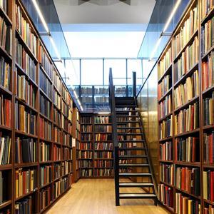 Библиотеки Кяхты