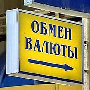 Обмен валют Кяхты