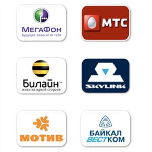 Операторы сотовой связи Кяхты