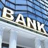 Банки в Кяхте