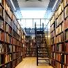 Библиотеки в Кяхте
