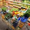 Магазины продуктов в Кяхте