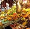 Рынки в Кяхте